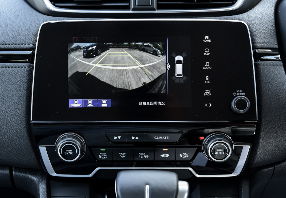 MULTI-ANGLE REARVIEW CAMERA A